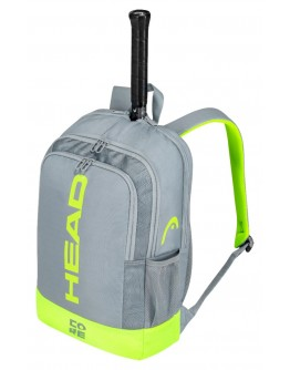 HEAD ruksak Core GRNY